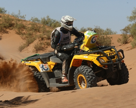 marrakech quad